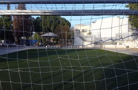 קט-רגל בית ספר תל אביב